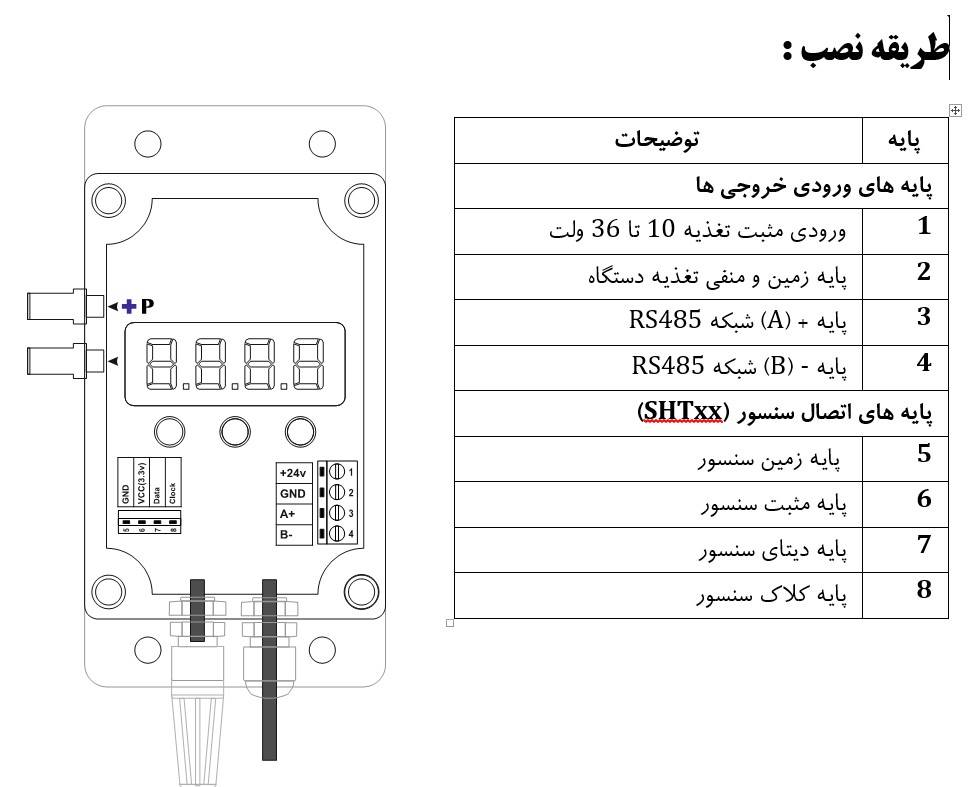 industrial-sensor-modbus-tranmitter-temperature-humidity-pressure-MBS-THM2-pin